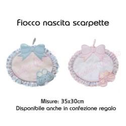 Fiocco nascita scarpette coccarda tela aida punto croce neonato